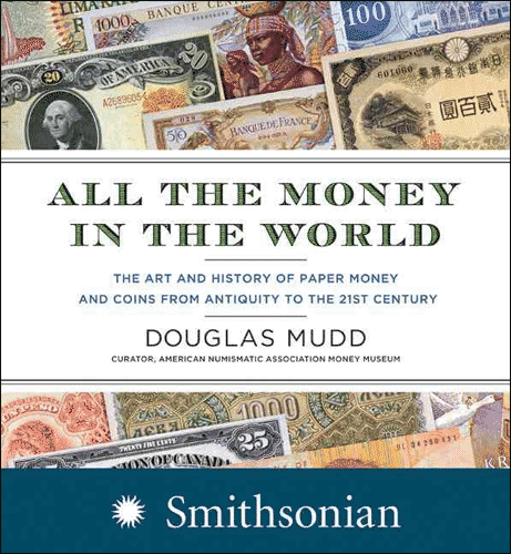 All the Money in the World, 1st Edition  ISBN:0060888377 All the Money in the World, Harper Collins, 0060888377